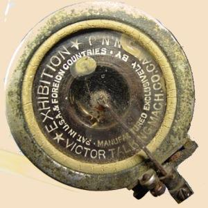 Hearty Grammophon Motor Original Zum Reparieren Musikinstrumente